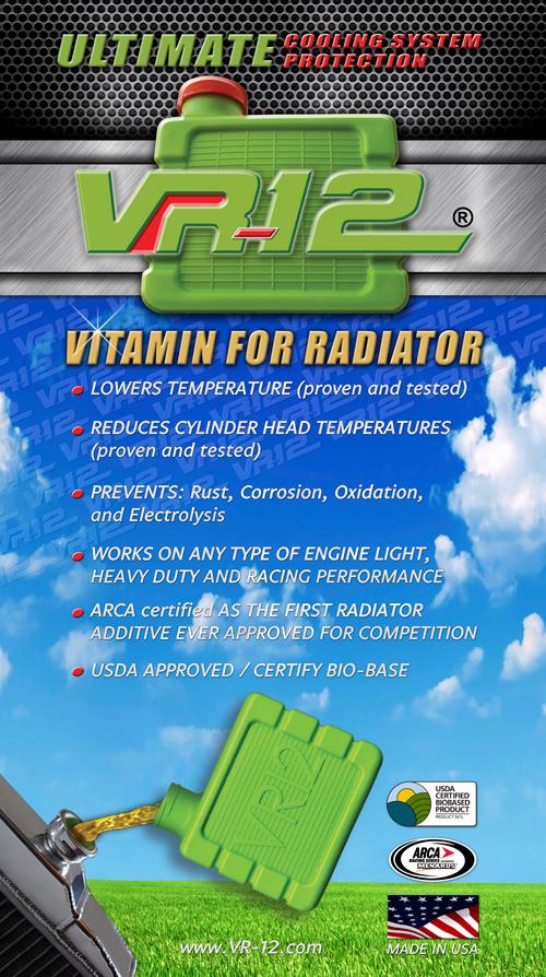 VR-12 فيتامين الراديتر